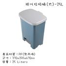 現代有蓋垃圾桶家用腳踩腳踏式浴室廚房客廳...