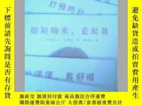 二手書博民逛書店誰是蛀蟲的朋友---5冊和售罕見彩色繪畫版 【七尾純 編文 今井