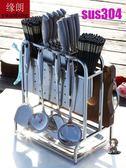刀架 不銹鋼廚房刀架砧板架菜刀架刀座刀架用品掛鍋鏟架筷子置物架