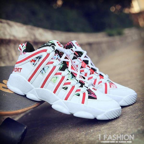 秋季韓版男鞋子女青年籃球鞋運動跑步單鞋中大童鞋大學生高筒鞋子-Ifashion