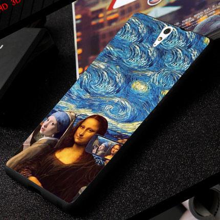 Sony Xperia C5 Ultra E5553 手機殼 硬殼 梵谷 星空