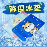 日本冰墊免注水冰涼夏天宿舍辦公降溫神器學生透氣坐墊枕頭水袋 moon衣櫥