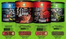 TOP 達普【烏龜飼料 (條狀)】【950ml】高蛋白質營養配方、強化嗜口性 魚事職人