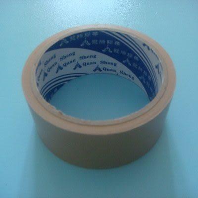 2吋PVC布紋可撕膠帶
