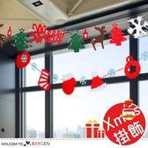 聖誕麋鹿雪花造型彩旗吊飾 拉旗 裝飾 佈置 道具