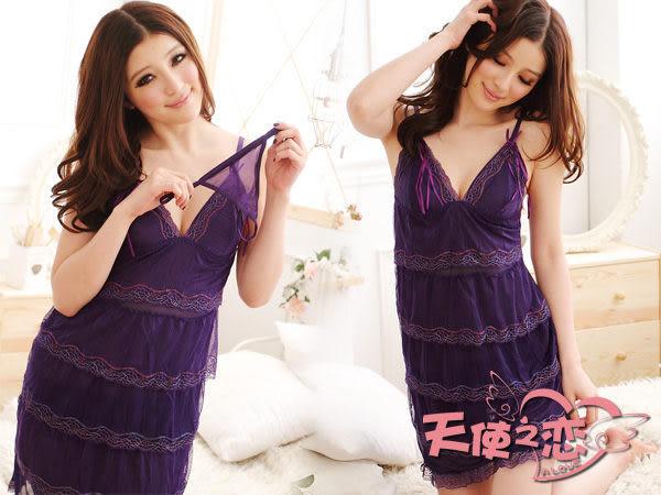 情趣睡衣蕾絲款 出清促銷149元 紫 幻紫星空 柔紗性感連身睡衣 日系睡衣 情趣內衣