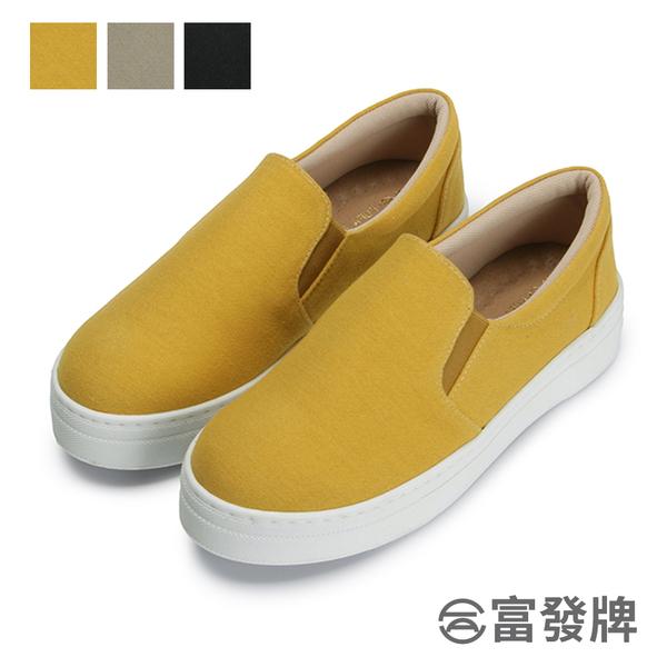 【富發牌】簡約素面絨布懶人鞋-黑/卡其/芥黃  1BE72
