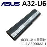 ASUS 6芯 日系電 芯 A32-U6 電池 A31-U6 A33-U6 U6S U6V U6VC N20A U6SG U6C U6E U6EP