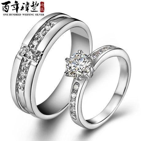 銀鍍白金情侶戒指 結婚對戒 高檔真鑽戒可刻字禮品
