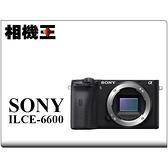 Sony A6600 Body 黑色〔單機身〕平行輸入