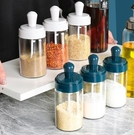 調味罐套裝 收納盒調料盒組合套裝廚房瓶罐調料瓶鹽罐家用調味罐糖罐【快速出貨八折下殺】