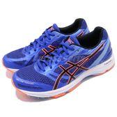 【五折特賣】Asics 慢跑鞋 Gel-DS Trainer 22 藍 黑 輕量舒適 透氣避震 運動鞋 女鞋【PUMP306】 T770N-4890