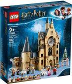 樂高積木 LEGO 2018《 LT75948 》Harry Potter 哈利波特系列 - Hogwarts™ Clock Tower