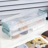 大容量透明收納盒多功能鉛筆盒文具盒雙層筆盒【奇趣小屋】