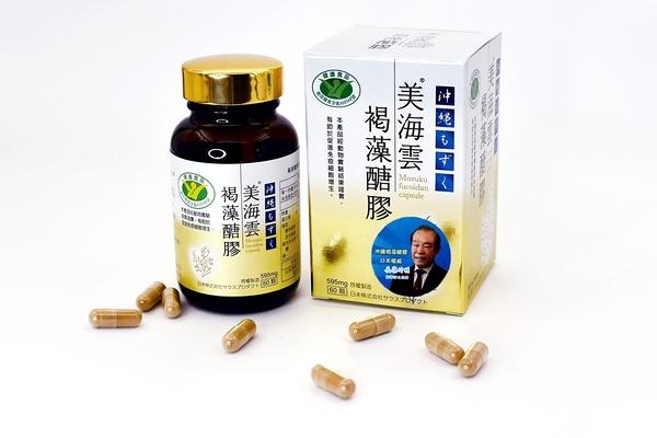美海雲褐藻醣膠膠囊 (30粒裝/一個月份) 3罐組*2組
