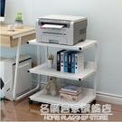 辦公室放打印機的架子書桌置物架收納文件桌...
