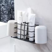 鐵藝牙刷置物架衛生間漱口杯收納架創意壁掛牙具掛架牙刷架 交換禮物