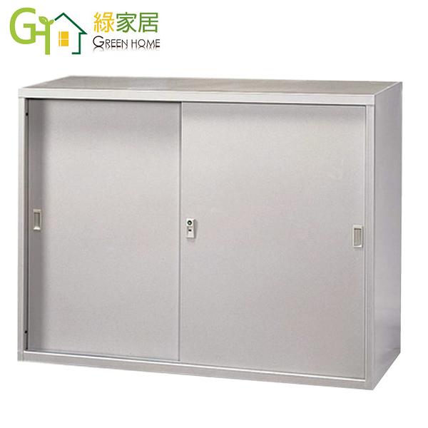 【綠家居】布朗雙拉門4尺銅製公文櫃