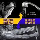 衛生間花灑套裝掛牆式增壓熱水器水管軟管帶噴頭通用淋浴洗澡家用·享家生活馆
