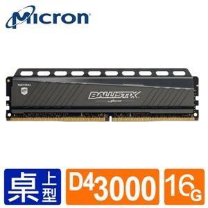 【綠蔭-免運】Micron Ballistix Tracer DDR4 3000 16GB RGB LED燈 超頻記憶體