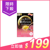 UTENA 玫瑰極奢黃金凍凝面膜(3片/盒裝【小三美日】