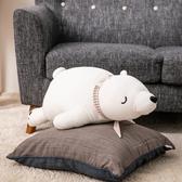 Hoi!療癒系舒綿北極熊抱枕