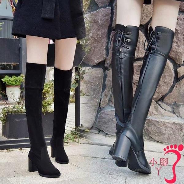 過膝靴 帥氣皮靴新款韓版過膝長筒靴粗跟高跟鞋加絨彈力百搭顯瘦長靴