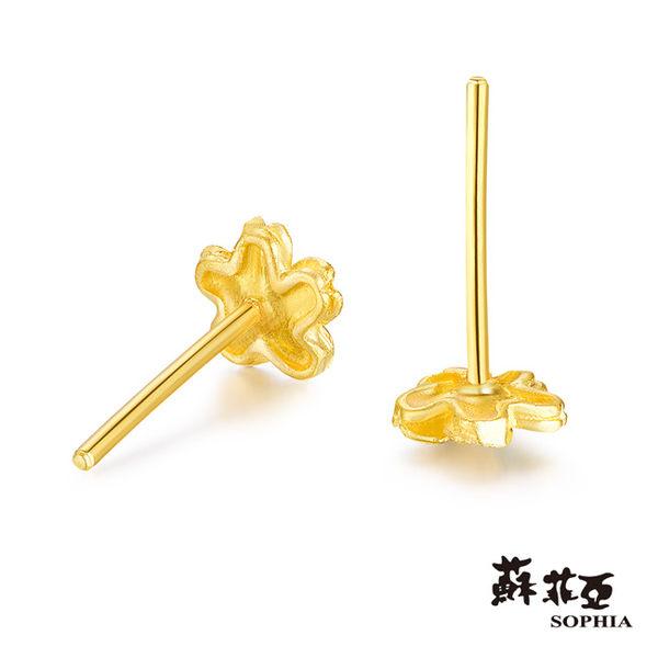 蘇菲亞SOPHIA - G LOVER系列 櫻之戀黃金耳環