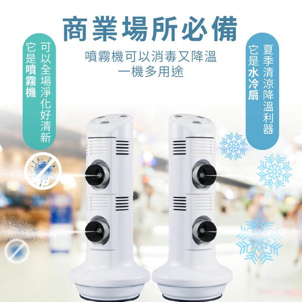 可分期【美國國際專利】Culer Solo 移動式 超涼感噴射水冷氣 冷氣機 噴霧機 電風扇涼風扇 ET-CS10