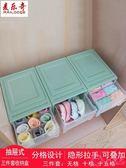 內衣收納盒抽屜式家用多格塑料透明衣柜衣物內褲襪子文胸整理盒子