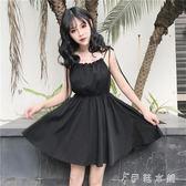 連身裙 女裝韓版中長款高腰吊帶裙一字領露肩無袖連身裙小黑裙潮 伊鞋本鋪