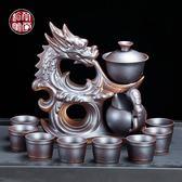 懶人茶具半全自動家用陶瓷功夫茶杯整套裝石磨泡茶器中式復古個性WY(全館八五折)