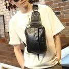 FINDSENSE 韓國男包 G6 男用休閒包 軟皮小胸包男士戶外運動休閒單肩包