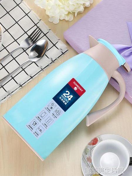 保溫水壺家用保溫壺大容量便攜熱水壺暖瓶開水瓶玻璃膽杯瓶