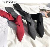店長推薦LIN同款女尖頭細高跟秋冬單靴瘦腿彈力靴針織襪子靴連襪過膝長靴
