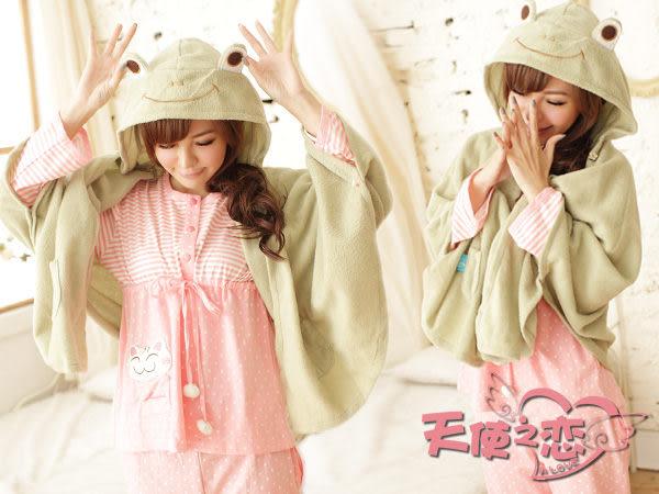 睡袍 出清促銷 芥綠 可愛小青蛙 動物造型懶人披肩 懶人毯 袖毯 冷氣毯 天使甜心Angel Honey