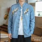 中國風男裝牛仔衣外套復古風漢服仙鶴刺繡襯衫中式唐裝長袖襯 【快速出貨】