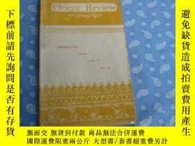 二手書博民逛書店Qrient罕見Review and Literary Dige