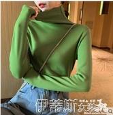 長袖T恤純棉長袖t恤女秋冬裝2020新款潮加厚上衣堆堆領半高領打底衫內搭 伊蒂斯