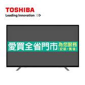 TOSHIBA東芝32型LED液晶顯示器_含視訊盒32L2686T含配送到府+標準安裝【愛買】