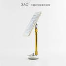 HANLIX 360度可調式吸盤自拍架...