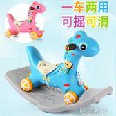 兒童搖搖馬嬰兒木馬帶音樂多功能加厚大號塑料兩用寶寶玩具1-3歲