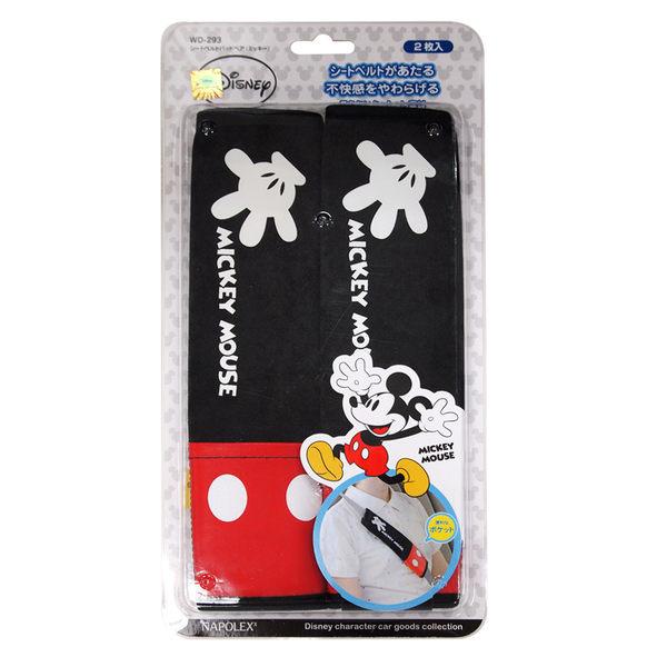 NAPOLEX 米奇安全帶護套WD-293 迪士尼【亞克】