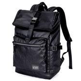 大容量防水後背包 潮流男雙肩旅行包筆電包《印象精品》e538