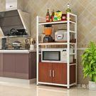 微波爐架多功能客廳儲物碗櫃烤箱架廚房電器收納置物架家用可定制萬聖節,7折起