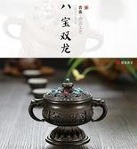 居室合金仿古銅八寶雙龍薰香爐擺件EY1589『東京衣社』