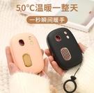 台灣現貨 暖手寶 暖手捂 迷你複古 充電寶 二合一 便攜式 發熱暖手寶 移動電源 大容量10000Am