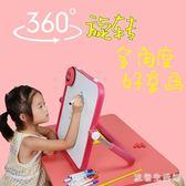 寫字板 兒童畫板磁性支架式幼兒便攜家用無塵白板彩色涂鴉黑板臺式 LC4093 【歐爸生活館】