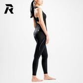 【REMA】吊帶長車褲 2.0