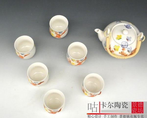景德鎮陶瓷器高檔 瓷茶具